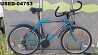 БУ Горный велосипед Challenger из Германии