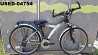 БУ Горный велосипед Yazoo из Германии