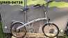БУ Складной городской велосипед Torpedo из Германии