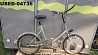 БУ Складной городской велосипед Humi из Германии