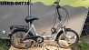 БУ Складной городской велосипед Vortex из Германии