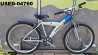 БУ Городской велосипед Camporello из Германии