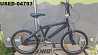 БУ BMX велосипед Black из Германии