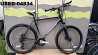 БУ Горный найнер велосипед Haibike 29 из Германии