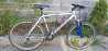 Велосипед Grisley