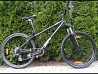 MTB. Велосипед Giant