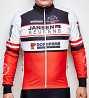 Велосипедная термокуртка BioRacer зимняя