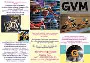 Колесо заднє дискове для трекових змагань GVM-RTW-28 доставка из г.Киев