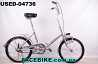 БУ Складной городской велосипед Humi Original