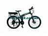 Складной Электровелосипед Make 36V 500W