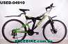 БУ Горный велосипед McKenzie Hill 300
