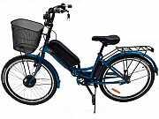 Электровелосипед складной Smart 24 корзина доставка из г.Odessa