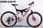 БУ Горный велосипед Crosswind C86 доставка из г.Kiev
