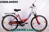 БУ Подростковый велосипед Pegasus Avanti Y4.01