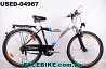 БУ Городской велосипед Pegasus Avanti 7