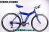 БУ Гибридный велосипед Gazelle