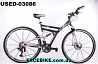 БУ Гибридный велосипед Cyco