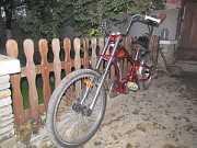 Велосипед CHOPPER Германия доставка из г.L'viv