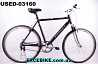 БУ Гибридный велосипед Target Mt Everest