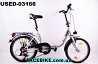 БУ Городской складной велосипед Outdoor Stardust