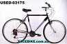БУ Гибридный велосипед Batavus Jakima