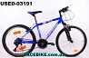 БУ Подростковый велосипед Corratec Teen