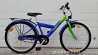 БУ Подростковый Велосипед Pegasus Free