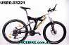 БУ Горный велосипед McKenzie Hill 800