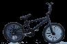 BMX Сenter 4050