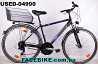 БУ Городской велосипед Pegasus Avanti 21