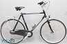 Дорожний городской Бу Велосипед Gazelle из Германии-Магазин VELOED.com