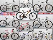 Горные БУ велосипеды из Германии Scott Cube Giant Веломагазин VELOED доставка из г.Dunaivtsi