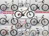 Горные БУ велосипеды из Германии Scott Cube Giant Веломагазин VELOED