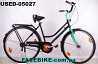 БУ Городской велосипед Kettler Alu-Rad City 5