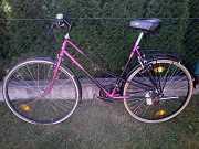 Велосипед міський жіночий доставка из г.Городок