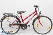 Подростковый Бу Велосипед Discovery из Германии-Магазин VELOED.com.ua Дунаевцы