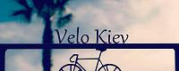 VeloKiev (тільки нові велосипеди)