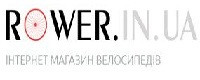 Rower.in.ua - велосипеди з Німеччини